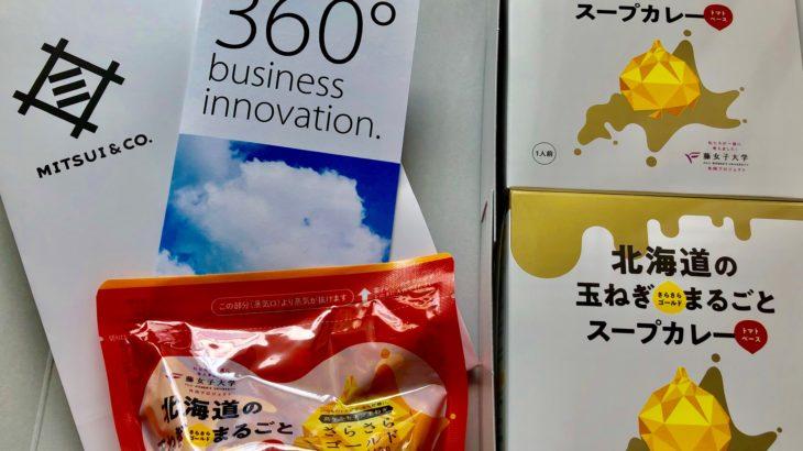 三井物産 株主総会2019