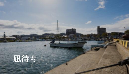 映画「凪待ち」あらすじ・感想|香取慎吾主演、エンドロールが伝えるメッセージ