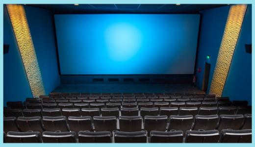 【楽天ポイント】期間限定ポイントの使い道:映画館で映画を観よう