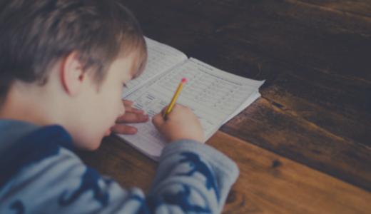 小学館の自宅学習応援無料サイト「うちスタ」
